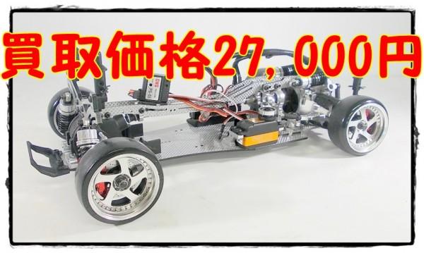 DSCN1110