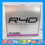 HPI 1/10  R40レーシングパッケージをお買取いたしました