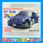 【買取参考価格 ¥21,700円】京商 1/10 ポルシェ 911 ターボ #31306をお買取しました