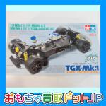 【買取参考価格 33,600円】タミヤ 1/8 TGX-MK.1 TRFスペシャルをお買取しました
